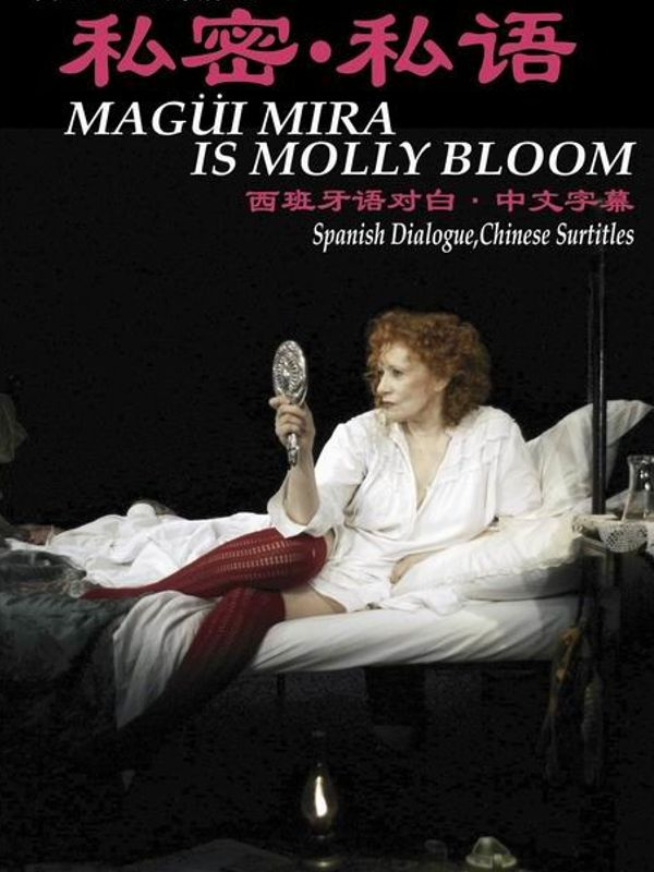 2011 - Magüi Mira es Molly Bloom